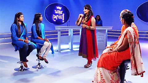 Millions of Bangladeshis learn English with BBC Janala