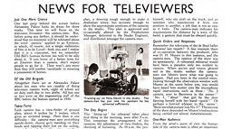 July 16, 1937 - INTERIM