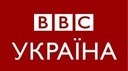 BBC Ukrainian (BBC Україна) marks its 25th anniversary