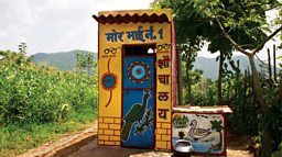 Innovative communication to improve sanitation in India