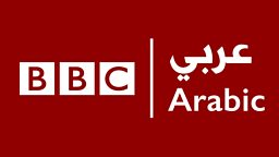 BBC News Arabic's AimHigh disability scheme open for applications