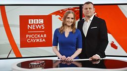 BBC News Russian TV programme comes to OstWest channel