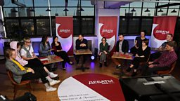 Crossing Divides: BBC brings together young Russians and Ukrainians