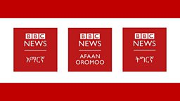 BBC News Africa launches their first Horn of Africa roadshow