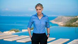 Elen Rhys (DC Miranda Blake)