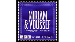 New audio drama series Miriam And Youssef explores the founding of Israel