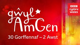 Prose and poetry competitions announced as part of BBC Radio Cymru's cultural festival - Gŵyl AmGen
