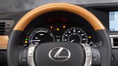 emLexus bamboo steering wheel/em